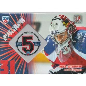 Karty KHL - Štěpánek Jakub - 2012-13 Russian Sereal KHL Gold Collection 5th Season Goalies No.G5S-010