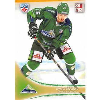 Karty KHL - Záborský Tomáš - 2013-14 Sereal No.SAL-10