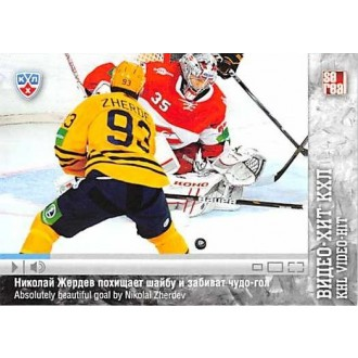Karty KHL - Zherdev Nikolai - 2013-14 Sereal KHL Video-Hit No.VID-011