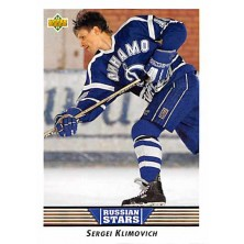 Klimovich Sergei - 1992-93 Upper Deck No.339