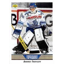 Trefilov Andrei - 1992-93 Upper Deck No.345