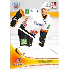 Andersen Niclas - 2013-14 Sereal No.SST-03