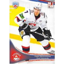 Valentenko Pavel - 2013-14 Sereal No.TOR-05