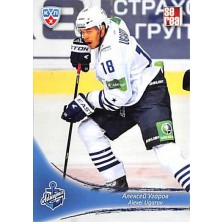 Ugarov Alexei - 2013-14 Sereal No.ADM-17
