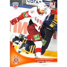 Vasilyev Alexander - 2013-14 Sereal No.VIT-10