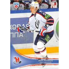 Lekomtsev Ivan - 2013-14 Sereal No.SIB-07