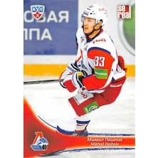Pashnin Mikhail - 2013-14 Sereal No.LOK-06