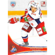 Apalkov Daniil - 2013-14 Sereal No.LOK-09