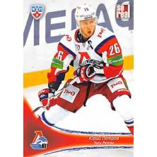 Petrov Yury - 2013-14 Sereal No.LOK-15