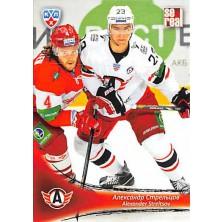Streltsov Alexander - 2013-14 Sereal No.AVT-14