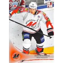 Kosourov Alexei - 2013-14 Sereal No.MNK-01