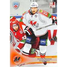 Galimov Ansel - 2013-14 Sereal No.MNK-12