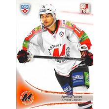 Gareyev Artyom - 2013-14 Sereal No.MNK-13