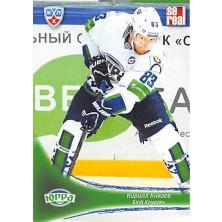 Knyazev Kirill - 2013-14 Sereal No.YUG-11
