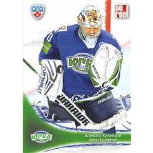 Kuznetsov Alexei - 2013-14 Sereal No.YUG-03