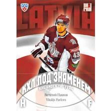 Pavlovs Vitalijs - 2013-14 Sereal KHL Under The Flag No.WCH-040