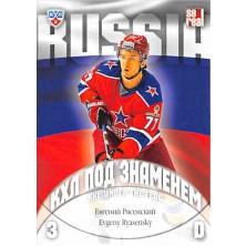 Ryasensky Evgeny - 2013-14 Sereal KHL Under The Flag No.WCH-054