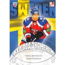 Danielsson Nicklas - 2013-14 Sereal KHL Under The Flag No.WCH-087