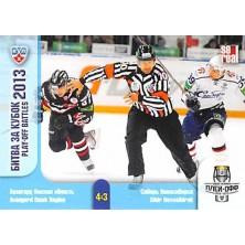 Avangard Omsk Region VS Sibir Novosibirsk - 2013-14 Sereal Play-Off Battles 2013 No.POB-022