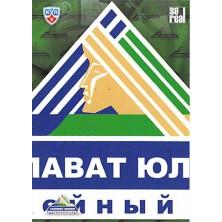 Salavat Yulaev Ufa - 2013-14 Sereal Clubs Logo Puzzle No.PUZ-239