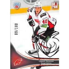 Kalinin Sergei - 2013-14 Sereal Gold No.AVG-011
