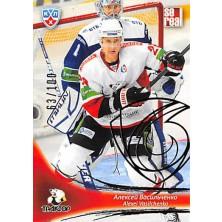 Vasilchenko Alexei - 2013-14 Sereal Gold No.TRK-005