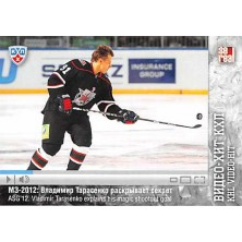 Tarasenko Vladimir - 2013-14 Sereal KHL Video-Hit No.VID-007