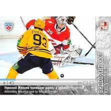 Zherdev Nikolai - 2013-14 Sereal KHL Video-Hit No.VID-011