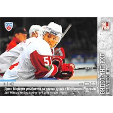 Mirasty Jon - 2013-14 Sereal KHL Video-Hit No.VID-017