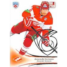 Nesterov Alexander - 2013-14 Sereal Silver No.SPR-015