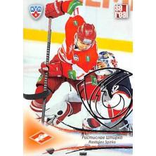 Špirko Rastislav - 2013-14 Sereal Silver No.SPR-017