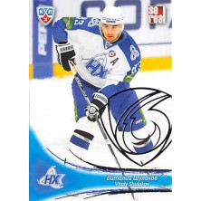 Shulakov Vitaly - 2013-14 Sereal Silver No.NKH-008