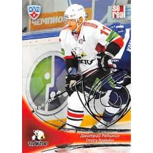 Ryabykin Dmitry - 2013-14 Sereal Silver No.TRK-001