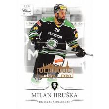 Hruška Milan - 2014-15 OFS Expo Olomouc No.177