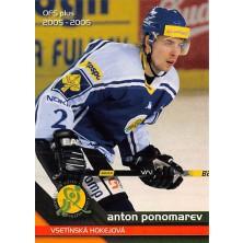 Ponomarev Anton - 2005-06 OFS No.344