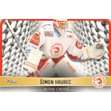 Hrubec Šimon - 2016-17 OFS In The Crease No.IC24 A1