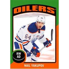 Yakupov Nail - 2014-15 O-Pee-Chee Stickers No.ST17