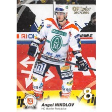 Nikolov Angel - 2007-08 OFS No.390