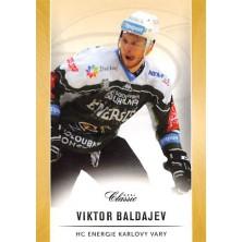 Baldajev Viktor - 2016-17 OFS No.312