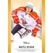 Beran Matěj - 2016-17 OFS No.345
