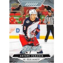 Panarin Artem - 2019-20 MVP No.24