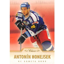 Honejsek Antonín - 2015-16 OFS Retail Parallel No.12
