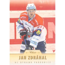 Zdráhal Jan - 2015-16 OFS Retail Parallel No.336