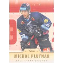 Plutnar Michal - 2015-16 OFS Retail Parallel No.339