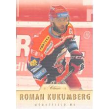 Kukumberg Roman - 2015-16 OFS Retail Parallel No.365