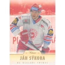 Sýkora Ján - 2015-16 OFS Retail Parallel No.390