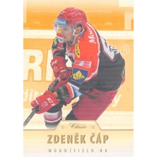 Čáp Zdeněk - 2015-16 OFS Hobby Parallel No.263