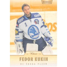 Kukin Fedor - 2015-16 OFS Hobby Parallel No.319