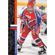 Yachmenev Vitali - 1995-96 Be A Player No.181