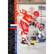 Kovalev Alexei - 1995-96 Be A Player No.182